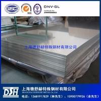 现货5754-H24供应 5754贴膜铝板