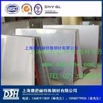 台湾中钢 3105 H16 铝板 瓶盖用铝