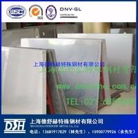 供应2011-T3环保铝合金 超硬铝棒