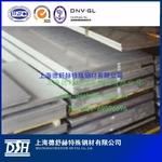 2017耐沖壓熱軋鋁板 2017鋁板性能