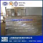 现货供应日本古河铝A2017进口铝板
