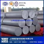 深圳5A06鋁棒,進口鋁棒經銷商