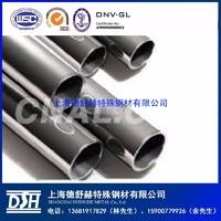 标准2024铝合金2024铝合金铝管