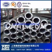 西安進口6063鋁管價格