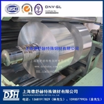 7050铝卷板厂家 7050高优质铝材