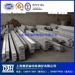 DSH 厂家直销 6061T6 铝排