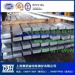进口美铝5356ALCOA铝焊丝铝材厂
