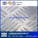 現貨供應6463防滑鋁板廠家直銷