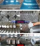 5083鋁棒 多少錢一公斤?