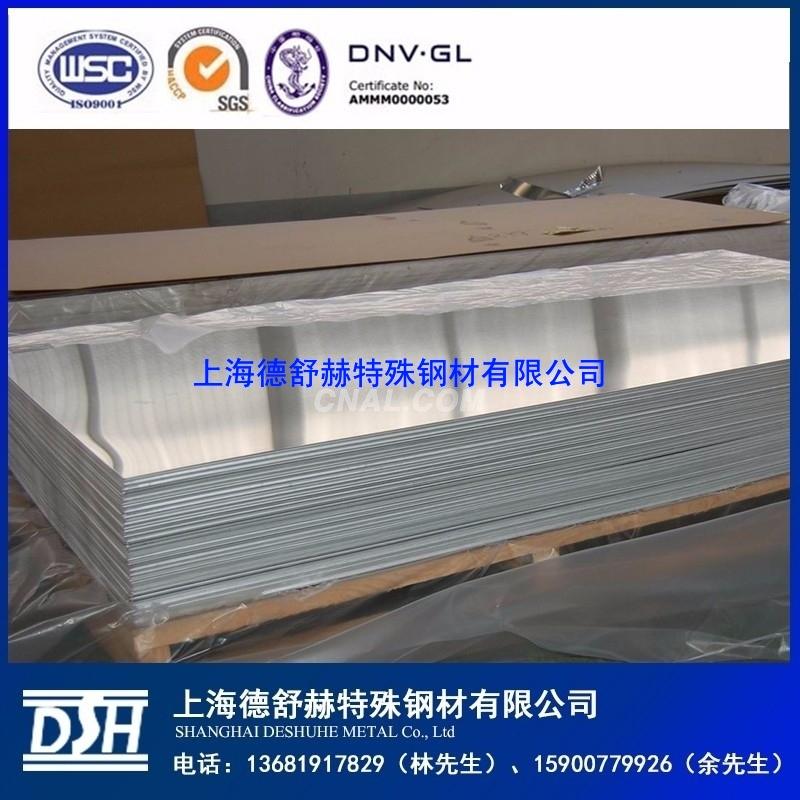 现货供应5083铝板