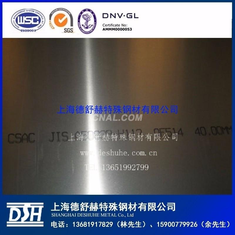 现货供应5026厚板铝合金热处理
