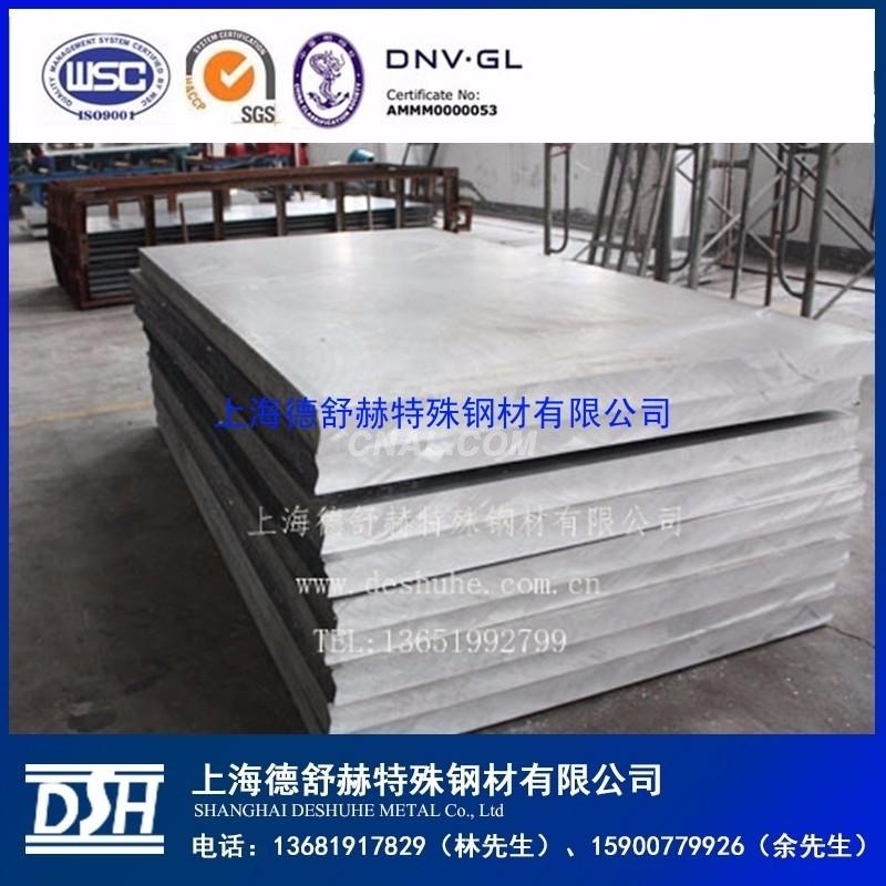 6061铝板厂家直销低价现货