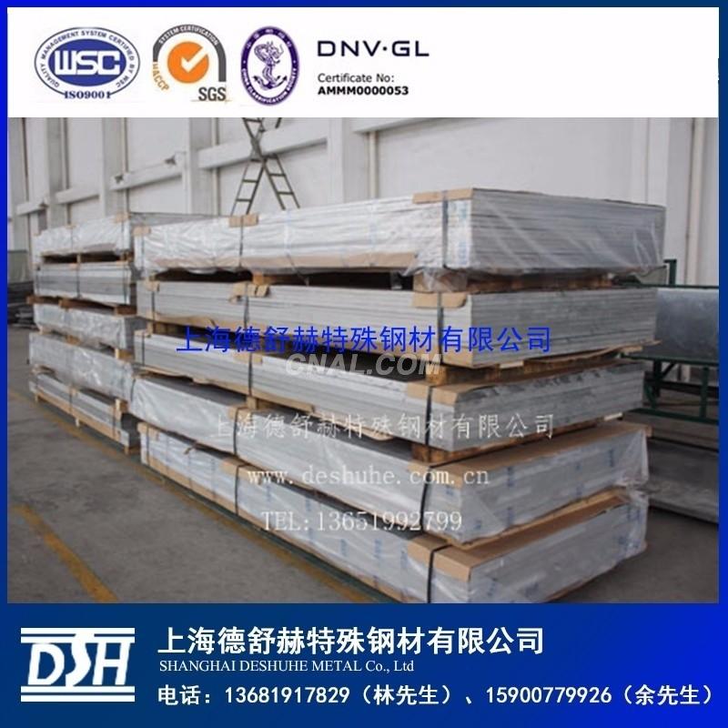 进口铝材现货供应美铝韩铝
