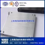 PLANAL7075雙面精加工鋁軋板