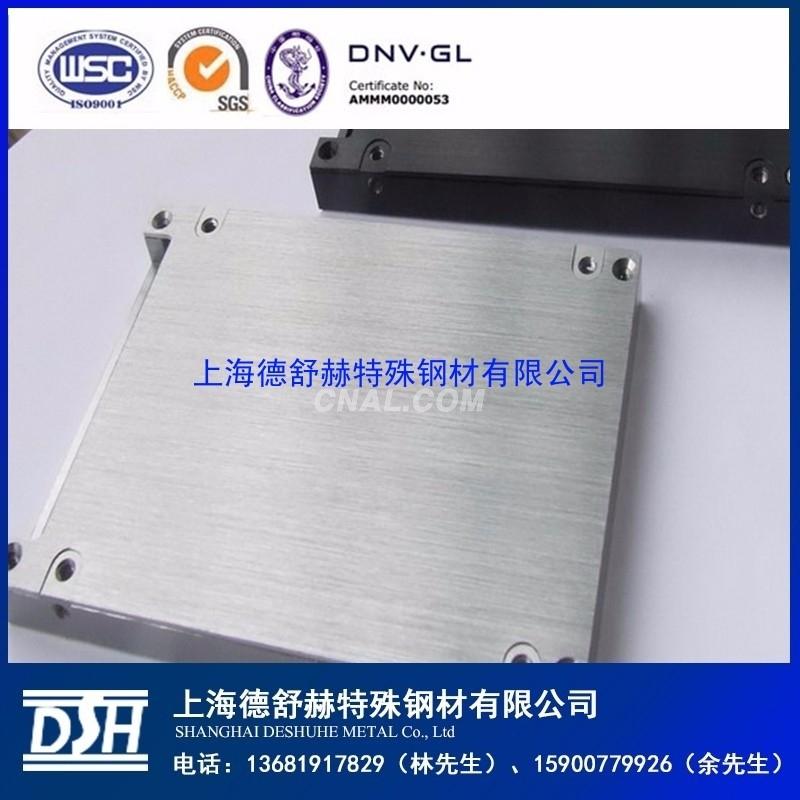 PLANAL7075双面精加工铝轧板