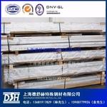 进口美铝6013铝板ALOCA