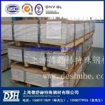 现货供应7075厚板铝合金板厂家