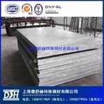 进口7075 6061 5080铝板