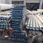 黃巖 批發零售6061t6鋁排 規格齊全