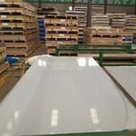 深圳7075进口铝板价格
