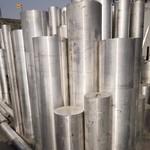 進口2a12鋁棒 2a12空心鋁管
