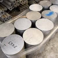 西安進口美鋁5652ALCOA鋁棒鋁卷