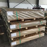 6061-T651 预拉伸铝板 变形量小