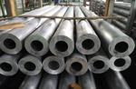 2024无缝铝管 2024精密铝管