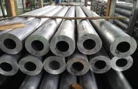 5083-h116美铝铝板 进口合金铝管