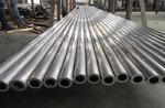 環保厚壁鋁管 銷貨7050鋁管密度
