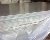 厂家直销2024合金铝板、高纯铝板、日本进口镜面铝板