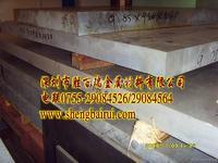 集团销售7075铝板 6061铝棒 2024铝板 镜面精密铝板品牌众多