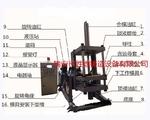 SDZJ金属型重力浇铸机