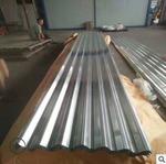 供应铝瓦 瓦楞铝板 铝瓦楞板 波纹板