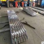 厂房保温防腐 彩涂压型铝板 瓦楞铝