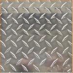供应 防滑铝板