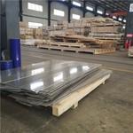 批發國標3003防銹鋁板 材質證明