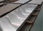 廠家供應6063鋁板 6063鋁板價格