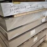 優質防��5A05鋁板,鋁合金鋁條