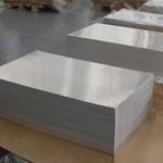 供应1060铝板 纯铝板1060H24铝板