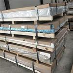 1060环保铝板 1060工业铝板