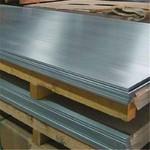 供应铝板 1050 O态铝板