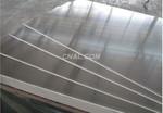 晟宏鋁業供應彩涂鋁板公司地址