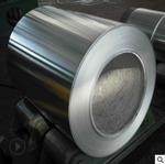 晟宏铝业供应彩涂铝板送货上门
