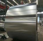 晟宏铝业供应花纹铝板价格优惠