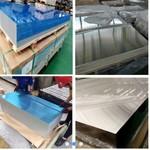 1060H24/O态铝板 覆膜铝 铝板批发