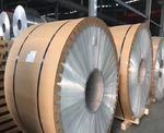 防腐铝卷 管道保温铝卷板 彩涂卷板