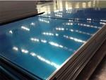 国标彩涂铝卷供应 阳极氧化铝板