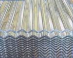 900彩色波紋鋁板 900鋁瓦  壓型瓦