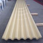 1060瓦楞铝板加工 850压型铝板